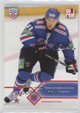 2012-13 Sereal KHL Season 5 - SKA Saint Petersburg #SKA-008 - Maxim Afinogenov