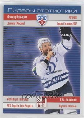 2012-13 Sereal KHL Season 5 - Statistical Leaders Playoffs #LPO-016 - Leo Komarov [EXtoNM]
