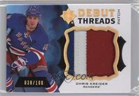 Chris Kreider #/100