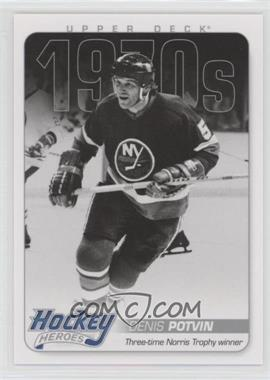 2012-13 Upper Deck - Hockey Heroes 1970s #HH31 - Denis Potvin