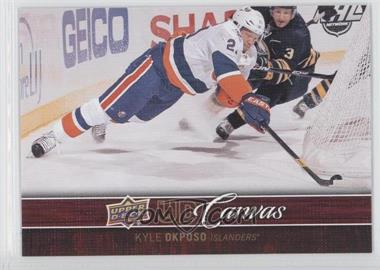 2012-13 Upper Deck - UD Canvas #C53 - Kyle Okposo