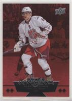 Quad Diamond NHL All-Star - Alex Ovechkin #/100