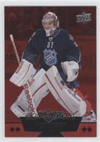 Quad Diamond NHL All-Star - Carey Price /100