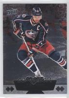 Double Diamond - Rick Nash