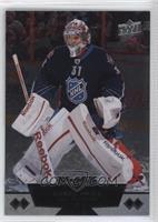 Quad Diamond NHL All-Star - Carey Price