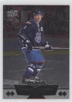 Quad Diamond NHL All-Star - Nicklas Lidstrom