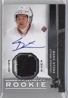 Rookie Patch Autograph - Mark Stone #/249
