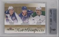 Hot Prospects Trios - Jonathan Marchessault, Michael Chaput, Antoine Roussel [B…