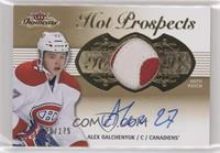 Hot Prospects Auto Patch Tier 2 - Alex Galchenyuk #/175