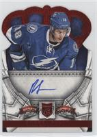 Rookie Royalty Signatures - Ondrej Palat /99