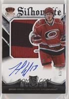 Rookie Silhouette - Jared Staal #/99