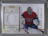 Carey Price /31