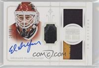Ed Belfour [EX to NM] #/50