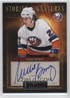 Mike Bossy /50