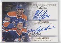 Mark Messier, Nail Yakupov #/25