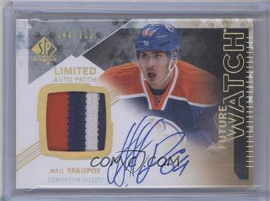 2013-14 SP Authentic - [Base] - Future Watch Limited Autograph Patch #265 - Nail Yakupov /100