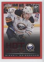Hot Rookies - Mikhail Grigorenko