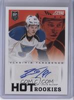 Hot Rookies - Vladimir Tarasenko