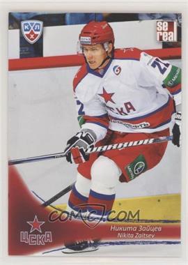 2013-14 Sereal KHL 6th Season - CSKA Moscow #CSK-005 - Nikita Zaitsev