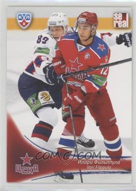 2013-14 Sereal KHL 6th Season - CSKA Moscow #CSK-017 - Ilari Filppula