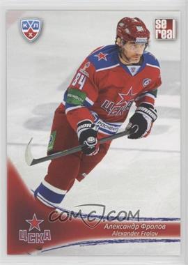 2013-14 Sereal KHL 6th Season - CSKA Moscow #CSK-018 - Alex Frolov
