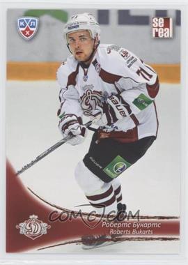 2013-14 Sereal KHL 6th Season - Dinamo Riga #DRG-010 - Roberts Bukarts