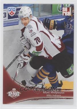 2013-14 Sereal KHL 6th Season - Dinamo Riga #DRG-012 - Miks Indrasis