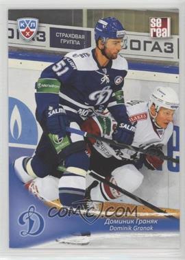 2013-14 Sereal KHL 6th Season - Dynamo Moscow #DYN-004 - Dominik Granak