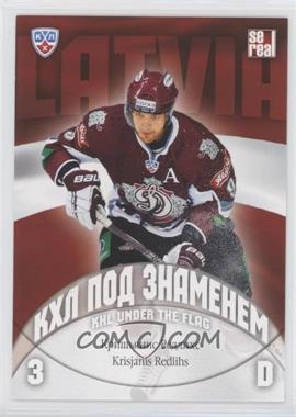 2013-14 Sereal KHL 6th Season - KHL Under the Flag #WCH-034 - Krisjanis Redlihs [EXtoNM]