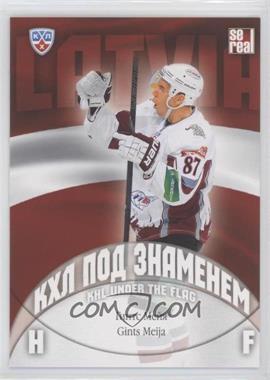 2013-14 Sereal KHL 6th Season - KHL Under the Flag #WCH-039 - Gints Meija