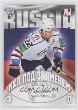 2013-14 Sereal KHL 6th Season - KHL Under the Flag #WCH-051 - Nikita Zaitsev