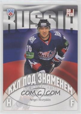 2013-14 Sereal KHL 6th Season - KHL Under the Flag #WCH-060 - Sergei Mozyakin [EXtoNM]