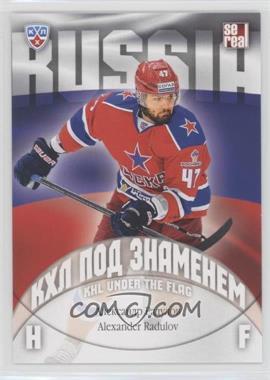 2013-14 Sereal KHL 6th Season - KHL Under the Flag #WCH-065 - Alexander Radulov