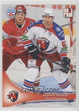 2013-14 Sereal KHL 6th Season - Lev Prague #LEV-018 - Martin Thornberg