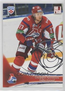2013-14 Sereal KHL 6th Season - Lokomotiv Yaroslavl - Silver #LOK-005 - Staffan Kronwall /275