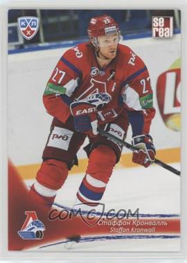 2013-14 Sereal KHL 6th Season - Lokomotiv Yaroslavl #LOK-005 - Staffan Kronwall