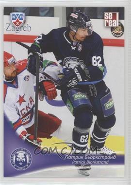 2013-14 Sereal KHL 6th Season - Medvescak Zagreb #MDV-009 - Patrick Bjorkstrand