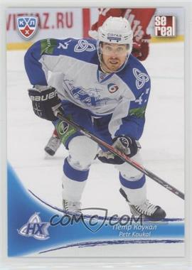 2013-14 Sereal KHL 6th Season - Neftekhimik Nizhnekamsk #NKH-011 - Petr Koukal
