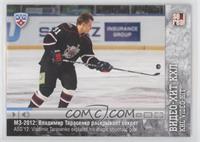 ASG'12. Vladimir Tarasenko Explains His Magic Shootout Goal