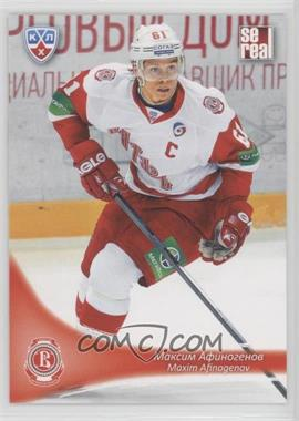 2013-14 Sereal KHL 6th Season - Vityaz Moscow Region #VIT-001 - Maxim Afinogenov