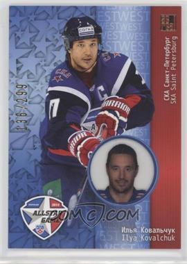 2013-14 Sereal KHL All-Star Collection - [Base] #ASG-001 - Ilya Kovalchuk /299