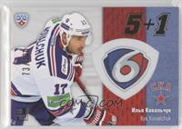 Ilya Kovalchuk /300