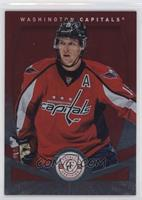 Nicklas Backstrom /100