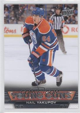 2013-14 Upper Deck - [Base] #241 - Nail Yakupov
