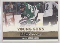 Young Guns - Valeri Nichushkin