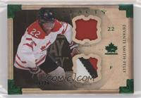Devante Smith-Pelly #/24
