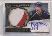 Boone Jenner [Noted] #/50