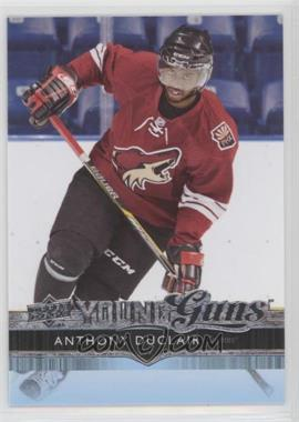 2014-15 SP Authentic - Upper Deck Update #530 - Anthony Duclair