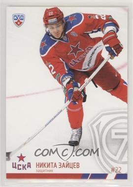 2014-15 Sereal KHL 7th Season - CSKA Moscow #CSK-003 - Nikita Zaitsev