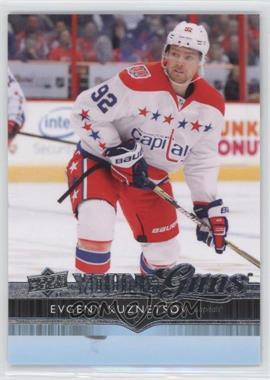 2014-15 Upper Deck - [Base] #248 - Young Guns - Evgeny Kuznetsov